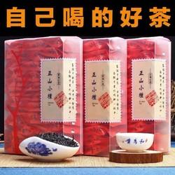 新茶蜜香型春茶武夷山正山小种红茶茶叶散装盒装小袋500g *2件