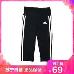 adidas kids阿迪达斯童装新款女大童中裤紧身裤CF7269