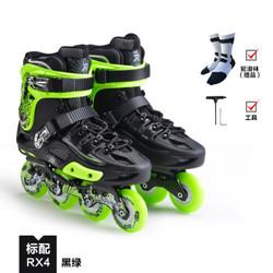 乐秀(ROADSHOW) 乐秀RX4溜冰鞋套装 直排轮滑鞋成年花式旱冰鞋单排平花鞋男女 RX4单鞋(黑绿) 35
