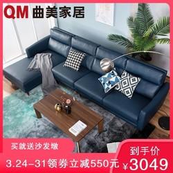 曲美家具科技布沙发实木沙发大小户型转角沙发现代北欧客厅家具