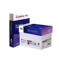 Comix 齐心 天蝎座 A4复印纸 70g 500张/包 5包装