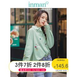 茵曼2020春装新款文艺修身纯棉绣花小图案长袖衬衣衬衫上衣女 泡沫浅水绿 M *3件