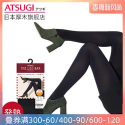 ATSUGI/厚木100D平板秋冬加厚发热连裤袜浓密编织打底裤女FP1204 *2件