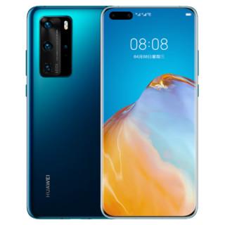HUAWEI 华为 P系列 P40 Pro 5G智能手机