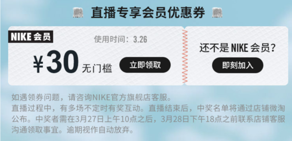 Nike 耐克 SX7678 训练袜 3双装
