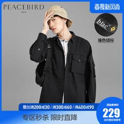太平鸟男装 薄款夹克工装夹克男衬衫式外套潮流茄克ins夹克衫韩版