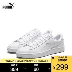 PUMA彪马官方 男女同款运动休闲鞋 Court Breaker Derby L 369503 白-白-银色 02 36