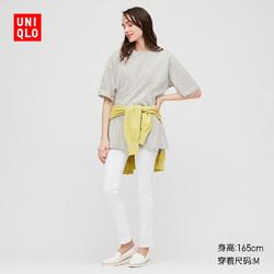 女装 全棉休闲长衫(短袖) 425496 优衣库UNIQLO