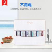 Joyoung 九阳 JYW-HC-1365WU  自来水前置过滤器直饮机 白色