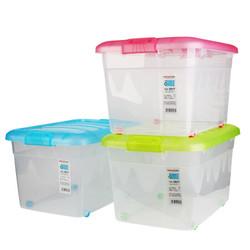 BAYOH 50L透明塑料收纳箱整理箱环保储物箱 三支装 BYH-1306
