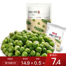 Be&Cheery 百草味 蟹香味 香酥小豌豆 220g *16件
