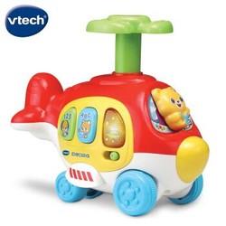 伟易达(Vtech)滑行直升机 *3件