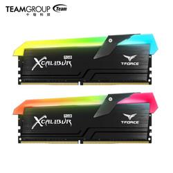 十铨(Team)DDR4 4000 16G(8G*2)台式机内存条 王者之剑系列 RGB灯条