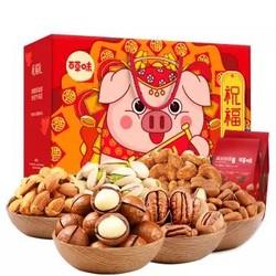Be&Cheery 百草味 年货坚果礼盒 1868g/12袋装 *2件