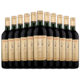 京东PLUS会员:美森堡 法国进口14度AOP级 金冠干红葡萄酒 12支/箱 +凑单品 189元(需用券)
