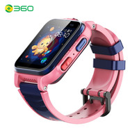 360儿童电话手表S1智能语音问答定位支付手表4G全网通防水视频