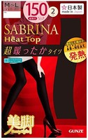 GUNZE/郡是 SABRINA Heat Top 女士裤袜 150d 2双装 SB617