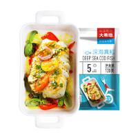 大希地深海真鳕鱼块新鲜宝宝辅食鳕鱼排120g *5件