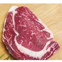 大希地 整切家庭牛排套餐1.2kg(10片)