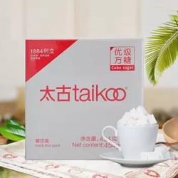 太古(taikoo )咖啡方糖 优级方糖454g 餐饮装100粒 咖啡奶茶伴侣 调味食糖 *3件