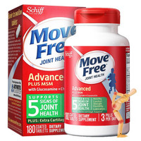 Move Free 益节维骨力氨糖软骨素 绿瓶 180粒 *3件