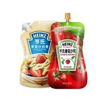 番茄酱沙拉酱家用小包番茄酱320g肯德基手抓饼套装袋装组合装