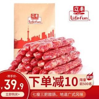 立丰 优级腊肠(7分瘦) 广式腊肠500g *5件