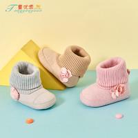 春秋0-1岁婴儿鞋袜