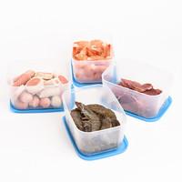 特百惠冰箱冷冻保鲜盒 冰箱排骨冷冻冷藏中型2号700ML/0.7L