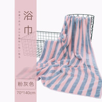 HOYO浴巾男女速干成人浴巾裹巾