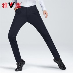 YALU 雅鹿 加绒西裤长裤男士