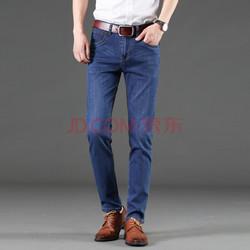 迈思凯  牛仔裤男直筒中低腰男士商务休闲长裤 *3件