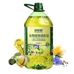 康膳源 山茶亚麻籽食用植物调和油 5L