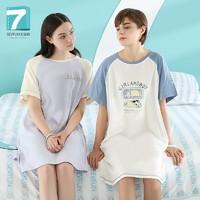七色纺 19E990229 纯棉睡裙家居服