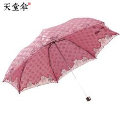 天堂伞 情满阳光三叶花三折女士绣花铅笔晴雨伞 11暗粉 *5件