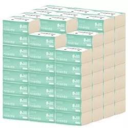 桔子姑娘 本色纸 整箱纸巾家庭家用实惠装餐巾纸面巾纸卫生纸抽 80抽*10包/提