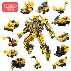贝恩施 儿童玩具积木 合体工程 633008 *2件
