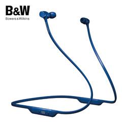 Bowers&Wilkins (宝华韦健) B&W PI3 wireless耳塞式蓝牙耳麦 颈挂式入耳运动耳机 HIFI高音质 宝石蓝