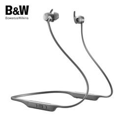 Bowers&Wilkins (宝华韦健) B&W PI4 入耳式HIFI运动无线蓝牙耳机 主动降噪 环境穿越 智能消噪 炫雅银