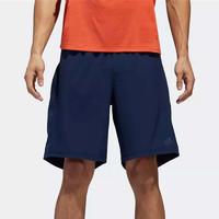 阿迪达斯夏季男士跑步训练运动短裤CZ7861