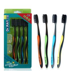 雷治(Dr.RAY) 4支特惠装 竹炭牙刷进口刷丝软毛成人家庭装碳丝牙刷 D11#2盒共8支送1个粉色牙杯 *3件