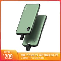 IDMIX PD自带线移动电源 灰色