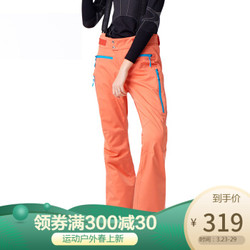 Running river奔流极限 防风防水透气专业款修身时尚女式双板滑雪裤O7492N 桔色133 L