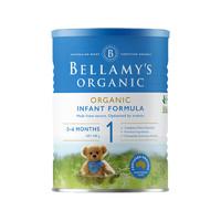澳洲进口Bellamys贝拉米有机婴儿配方奶粉1段300g/罐