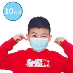 百消丹儿童口罩透气轻薄3层一次性熔喷布口罩