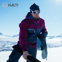 HALTI/哈尔迪男款运动防风防水透气保暖滑雪服 H059-2241 *2件