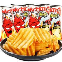 旺旺浪味仙多种口味花式薯卷膨化薯片儿童休闲零食 薯米片(麻辣小龙虾味)70g/包*2