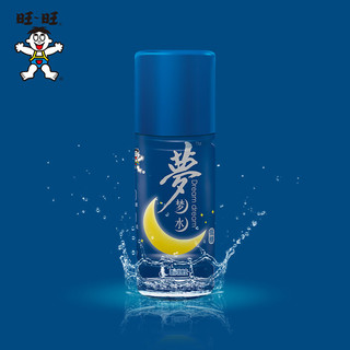 旺旺 梦梦水风味饮料晚安水低糖0脂肪睡眠低糖水饮100ml*2