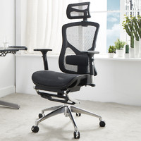 Ergoup 有谱  jns-00 启承人体工学椅电脑椅