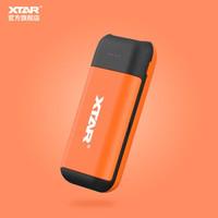 XTAR爱克斯达 PB2C充电宝 双槽18650强光手电锂电池充电器充满自停 PB2C 橙色一套 1